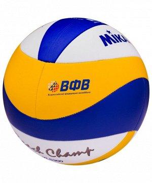 Мяч волейбольный пляжный, размер 5