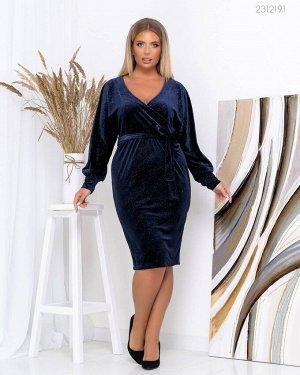 Платье из велюра Эм  (синий)