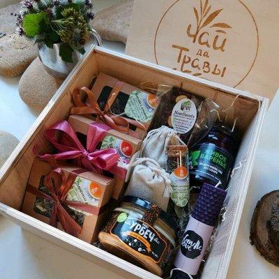 Лазовский вкусный мёд и  Чаи да Травы. Липа 2020! — Чайные подарочные наборы. НОВИНКИ! — Чай