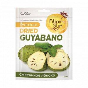 Сметанное яблоко сушеное, filipino sun, 100г