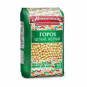 ГОРОХ, НАЦИОНАЛЬ, 900Г