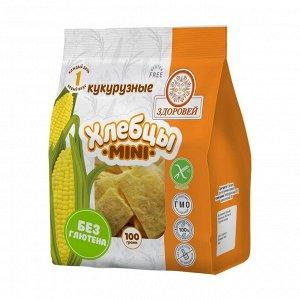 Завтраки сухие хлебцы кукурузные mini, здоровей, 100г