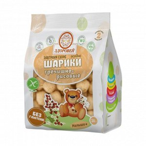 Завтраки сухие шарики особые без добавок гречишно-рисовые, здоровей, 30г