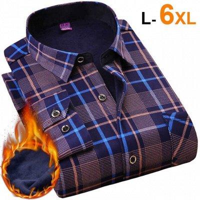 💥Весна! Нижнее белье!Платья!Все скидки в одной закупке!🔥😍 — Уютный Флис! Рубашки в клетку 455 рублей! Кофты! — Длинный рукав