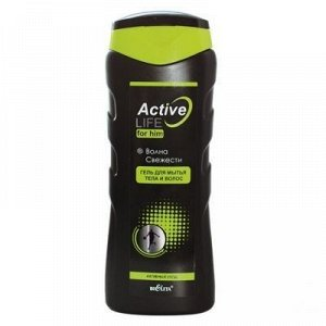 Bielita Active Life Men Гель для мытья тела и волос ВОЛНА СВЕЖЕСТИ 250 мл