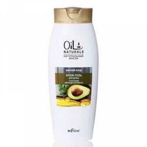 Bielita Oil Крем-Гель для душа с масл Авокадо и Кунжута мягкий уход 430мл