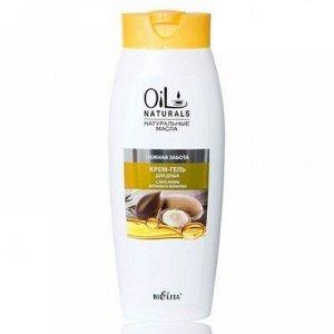 Bielita Oil Крем-Гель для душа с масл Арганы и Жожоба нежная забота 430мл