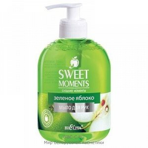 Bielita Sweet Moments Жидкое мыло Зеленое яблоко 500 мл