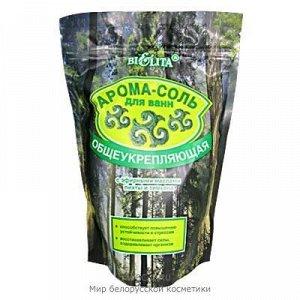 Bielita Арома Соли Арома-Соль Общеукрепляющая с эфирными маслами пихты и тимьяна 500г