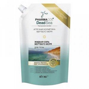 Biтэкс Pharmacos DeadSea Соль Жидкая для тела Мертвое море 170мл