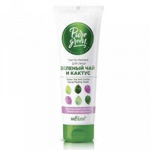 Bielita PURE GREEN Паста-пилинг для лица «Зеленый чай и кактус» 75мл