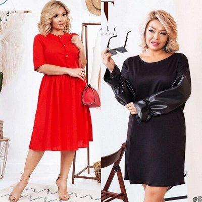⭐️*SТ-Style*Новинки+ Распродажа*Огромный выбор одежды! — 48+: Платья 3 — Большие размеры