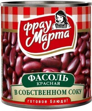 Фрау Марта Фасоль красная в с/с 310г