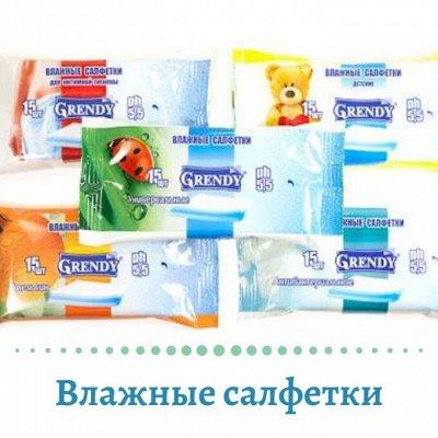 ✅Качественная российская химия для уборки и стирки — Влажные салфетки от 11руб. — Ватно-бумажные изделия