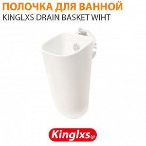 Стакан для зубной щетки Kinglxs Drain Basket Wiht
