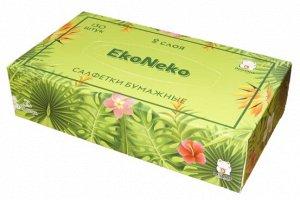 Салфетки в коробке  INSHIRO EkoNeko Стандарт 2-х. сл.белые(130 шт.) 1/4/48 EN051