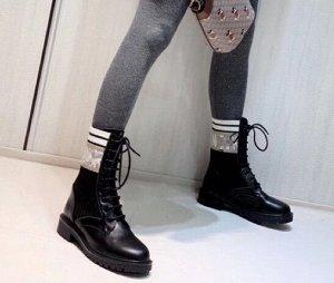 Ботинки Нат.кожа,текстиль