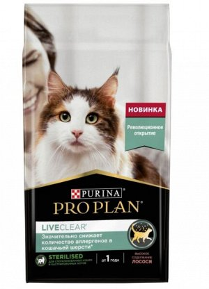 Pro Plan LiveClear Sterilised сухой корм для стерилизованных кошек Лосось 1,4кг АКЦИЯ!
