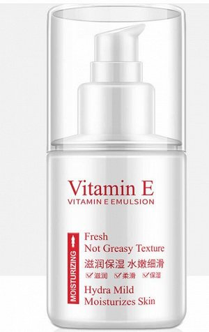 Молочко для лица  с витамином E. 100 мл