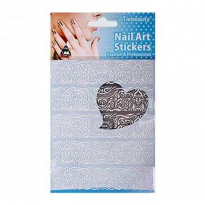 Nail Art- Наклейки на клеевой основе BP-24