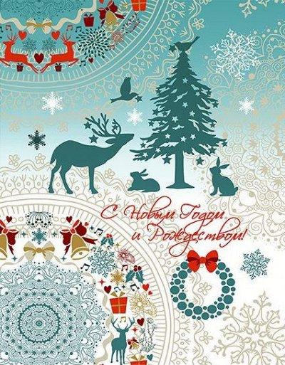 №173 =✦Домтрик ✦ Уютная домашняя одежда от 42до76р.Новиночки — Новогоднее предложение 2021- готовим подарки заранее — Для дома