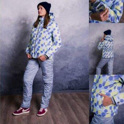 Костюмы. Куртки. Комбинезоны. Для всей семьи. До 70 размера! — Женщинам Утепленные Брюки. Утепленные костюмы — Лыжные костюмы