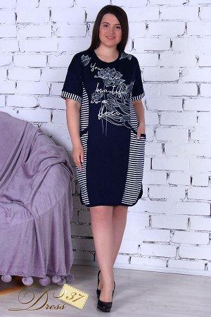 Платье «Мерано»