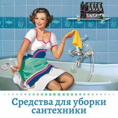 9 кг порошка Teon для белого и цветного белья за 519 руб. — Уход за ванной и сантехникой — Для ванн и раковин