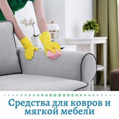 9 кг порошка Teon для белого и цветного белья за 519 руб. — Чистящие средства для ковров и мягкой мебели — Для ковров и мебели