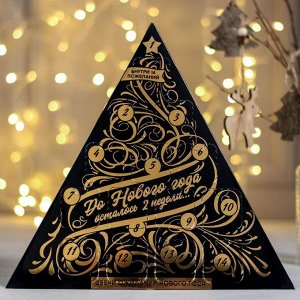 Адвент календарь со свечами «Счастья в Новом году!». 28.4 х 26.7 х 1.7 см