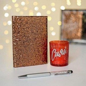 Набор свеча. блокнот и ручка «Сияй». 21.8 х 18.8 х 6.5 см