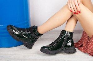 Ботинки (98105-08-2233)