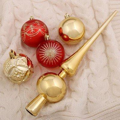Все для Нового года! Игрушки, елки, гирлянды! Подарки к НГ — Наборы елочных шаров — Украшения для интерьера