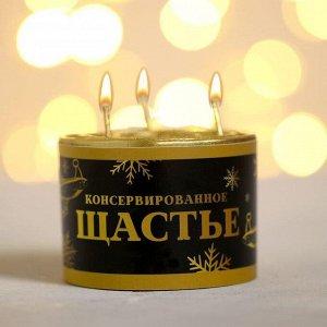 Набор свечей «Теплых воспоминаний в новом году». 14.8 х 5.5 х 16.3 см