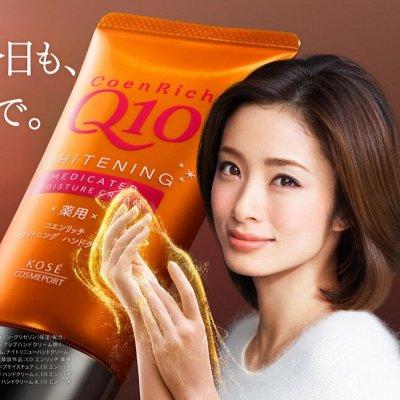 Эксклюзивная японская косметика! Крем в подарок в ноябре! — Уход за телом: дезодоранты, лосьоны, кремы для рук — Для тела