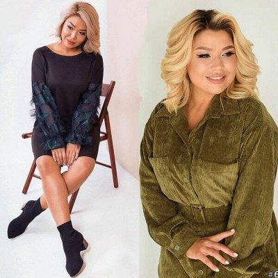 ⭐️*SТ-Style*Новинки+ Распродажа*Огромный выбор одежды! — 48+: Осенние платья — Большие размеры
