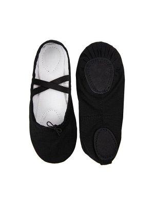 Туфли текстильные для танцев для девочек черный