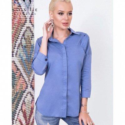 ⭐️*SТ-Style*Новинки+ Распродажа*Огромный выбор одежды! — Блузы, рубашки, боди — Блузы