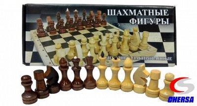 ЧЕРСА СПОРТ для всех! — Дартс, лото, нарды, шахматы, шашки — Настольные игры
