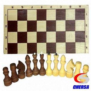 Шахматы обиходные с доской * (Артикул: c1v )