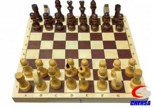Шахматы обиходные с доской * (Артикул: c1 )