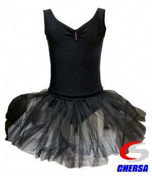 Боди для балета с юбкой (Артикул: 8804 )