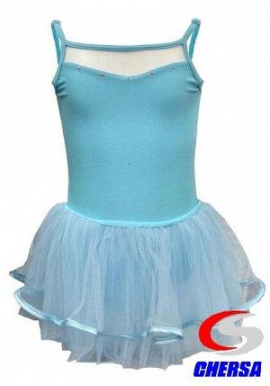 Боди для балета на бретелях с юбкой (Артикул: 8808 )