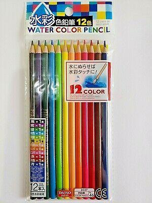 Набор цветных акварельных карандашей, 12 цветов