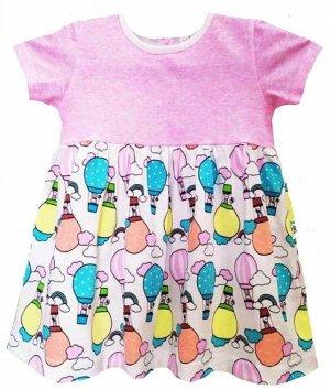 """Платье """"Катюша"""" ПК-0131, воздушные шары/розовый"""