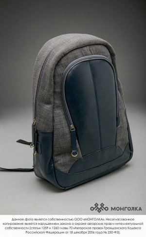 Рюкзак 100% кожа со вставками