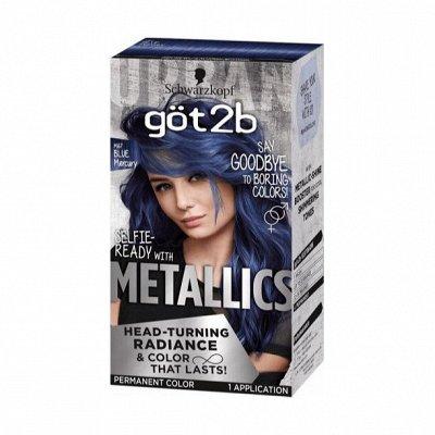 Шварцкопф: минус 35% на всё — GOT2B METALLICS Стойкая краска для волос — Окрашивание и освеление