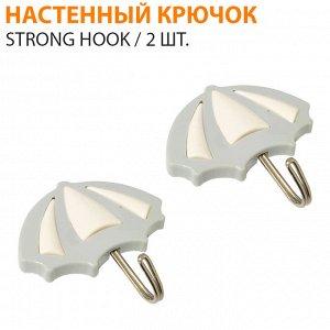 Настенный крючок Strong Hook / 2 шт.