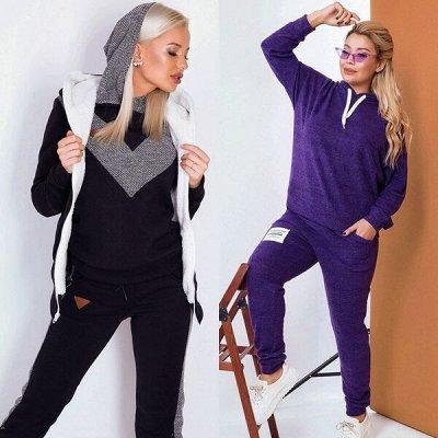 ⭐️*SТ-Style*Новинки+ Распродажа*Огромный выбор одежды! — Осенняя коллекция костюмов — Костюмы