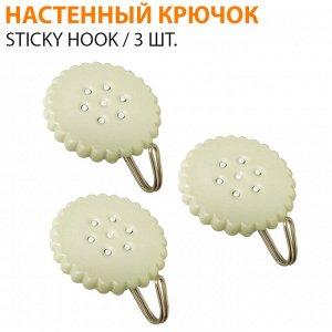 Настенный крючок Sticky Hook / 3 шт.